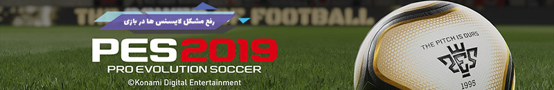 PES 2019 Patch Update PS4
