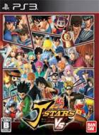thumb_J-STARS-Victory-VS-cover