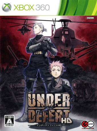 Under Defeat 2 HD Deluxe Edition