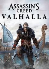 ac-valhalla-cover-340x460