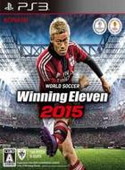 thumb_winning.eleven.2015.ps3.cover.Mb-Empire.com-200x270