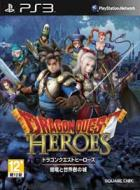Dragonquest.heroes.PS3.Cover