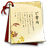 guidebook-icon.png