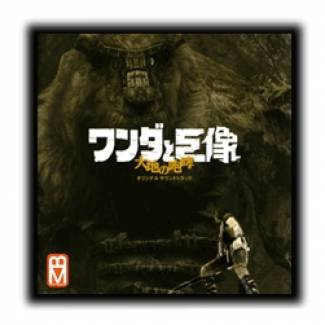 Shadow of the Colossus - Roar of the Earth OST