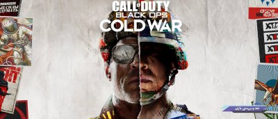 نقد و بررسی بازی Call of Duty: Black Ops Cold War
