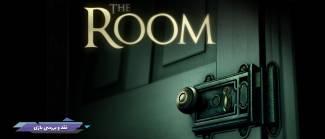جعبه معمّا | نقد و بررسی The Room